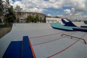 Скейт парк