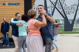 Вечеринки в Волгограде