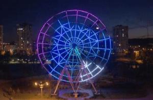 Колесо обозрения в Волгограде