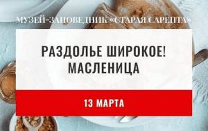 В Волгограде возобновят тематические рейсы «Экскурсионного вагона»