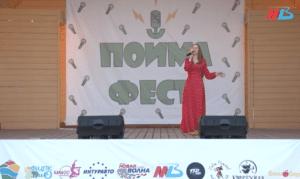 МТВ зажигает новые звёзды: в Волгограде продолжается «Пойма фест»