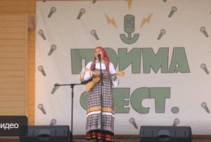Новые звёзды города на Волге: в Волгограде продолжается конкурс молодых исполнителей «Пойма Фест»