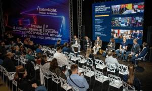 Подсветку двух парков Волгограда оценили на международном уровне